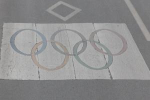 Beijing Olympic Games Lane