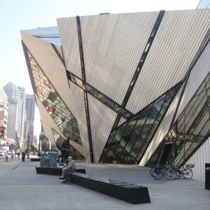 """The Crystal"" entrance to ROM"