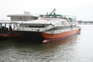 Ferry from Hong Kong at Macau