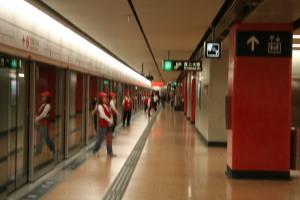 MTR Marshalls at Mong Kok