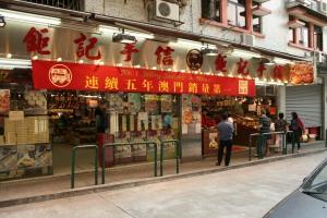 """No. 1 Selling Souvenir in Macau"""