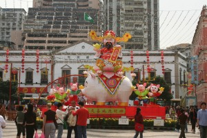 Year of the Pig display