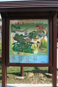 Tai Mo Shan Country Park Sign