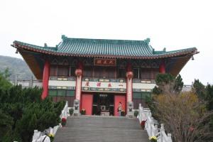 Tin Hau Temple, near Tai Po