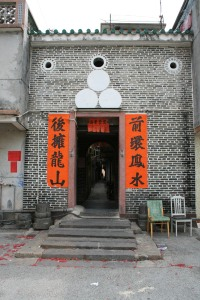 Entrance to Fanling Walled Village