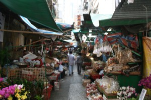 Central District Market