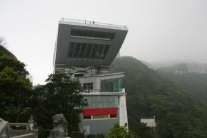 Peak Tower Station