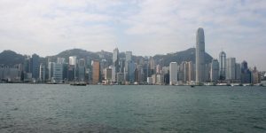 Looking across Victoria Harbour to Central Pier