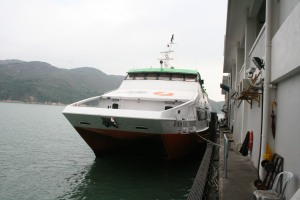 First Ferry III at Mui Wo Pier