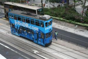 Hong Kong Tram 14 [JobsDB.com livery]