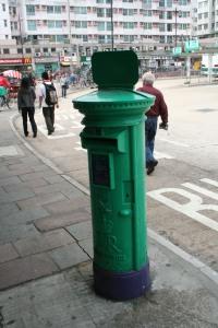 Green Pillar Box at Mui Wo