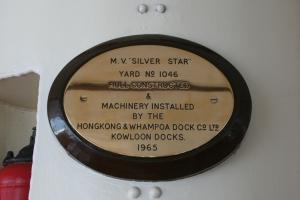 Silver Star Brass Maker's Plate