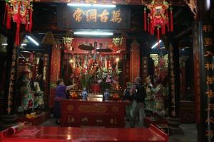 Kwan Tai Temple, Tai O