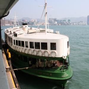 Day Star at Hung Hom pier