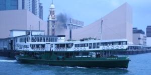 Golden Star leaving Tsim Sha Tsui pier